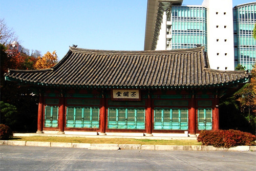 Sungkyunkwan University Introduction