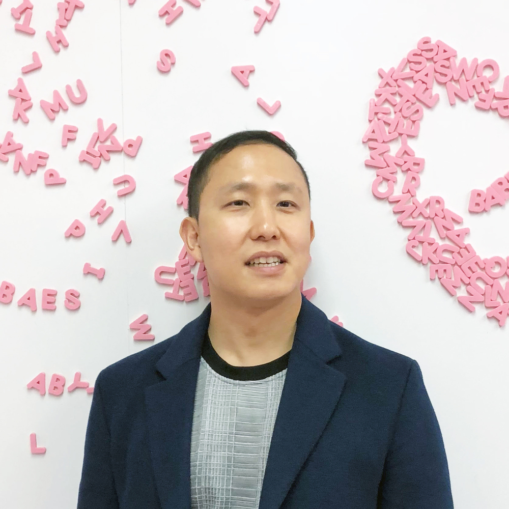 Byung-Hak Kim